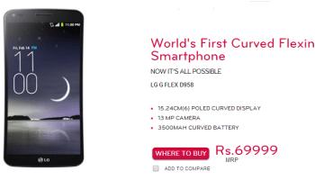 LG G Flex launching in India soon