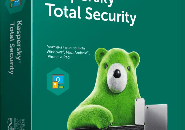 Kaspersky Total Security Key 2020