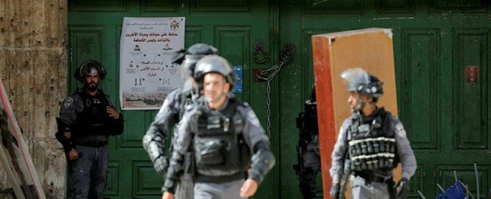 İsrail Polisi