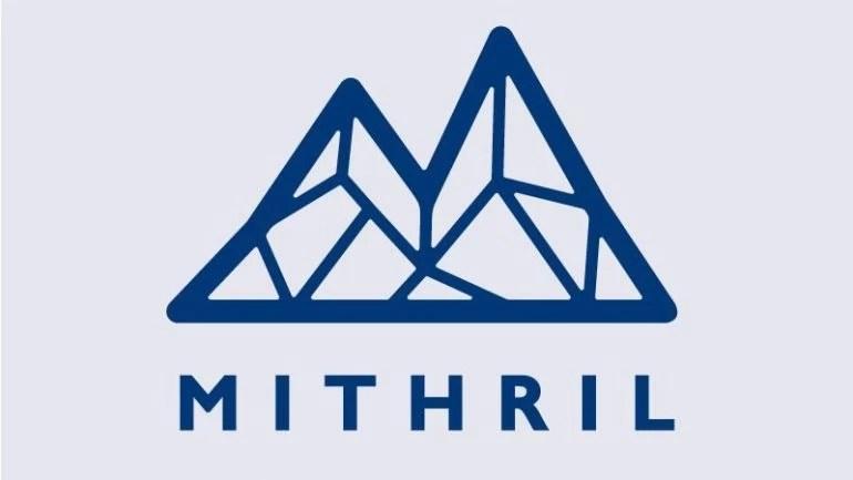 MITH Coin Geleceği 2021-2022-2023-2024-2025