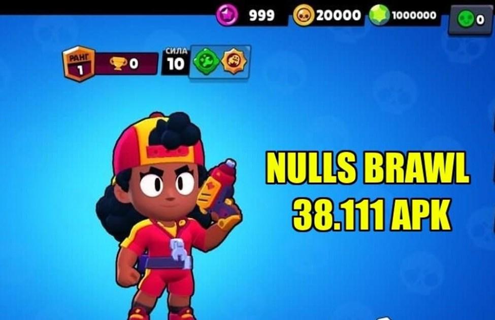 Nulls Brawl 38.111