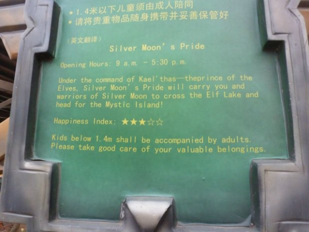 chinese-wow-park-23