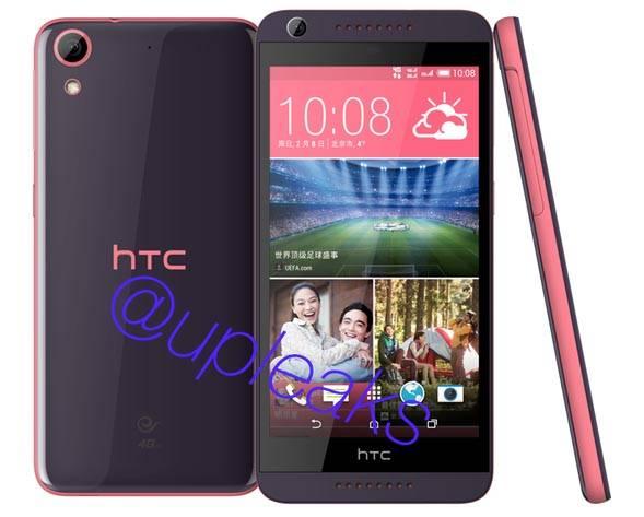 HTC-Desire-626-leak[1]