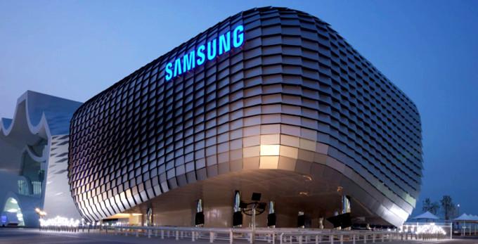 Samsung anuncia cambios estratégicos para incrementar el valor de la compañía