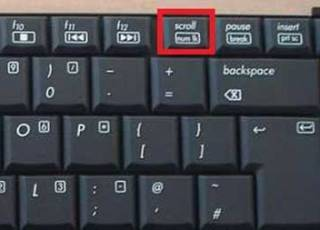 Scroll Lock ne işe yarar?
