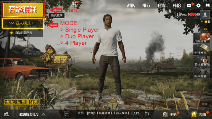 Cara bermain PUBG Mobile Versi China (3)