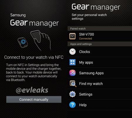 galaxy-gear1377945864