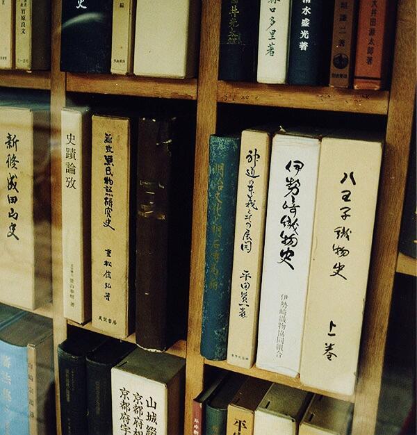 Risultati immagini per piccolo negozio tipico giapponese