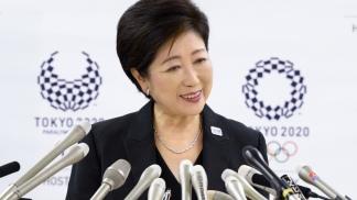 Yuriko Koike, gobernadora de Tokio