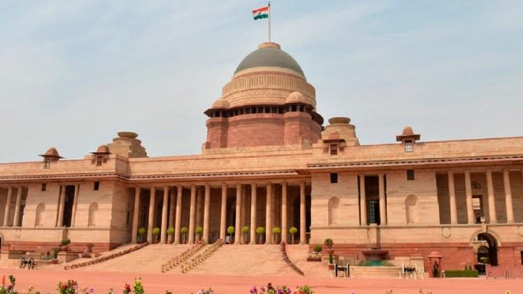 Palacio presidencial (India)
