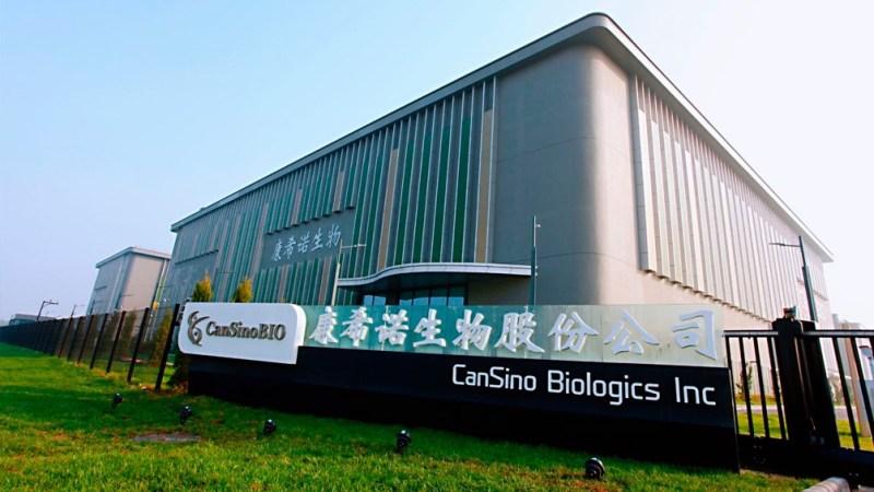 Es un inmunizante desarrollado por el laboratorio chino Cansino Biologics Inc