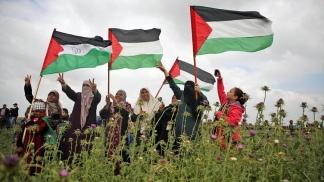 Palestinos protestan contra los acuerdos con Israel