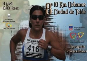 10 km