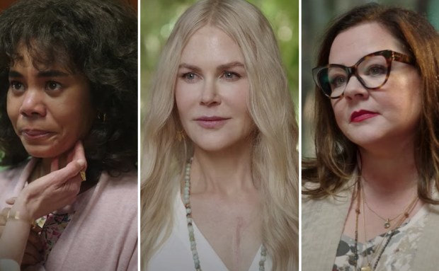 Nine Perfect Strangers Amazon Prime Video