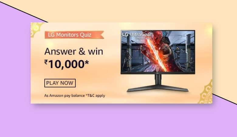 Amazon LG Monitor Quiz Answers