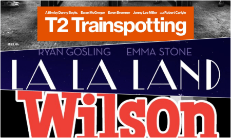 trainspotting la la land wilson