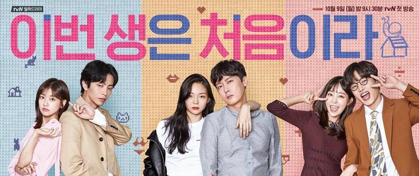 drama coreani