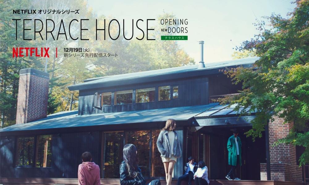 Terrace House: Opening New Doors - 10 cose che non sapete sul Grande Fratello di Netflix