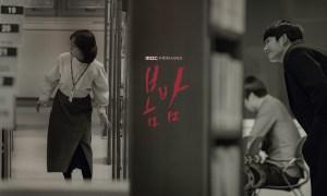 drama coreani netflix
