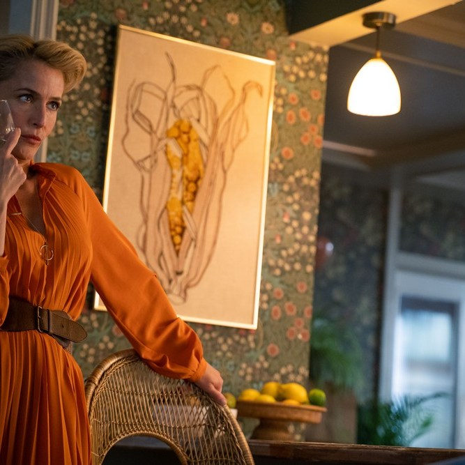 Sex Education Jean Option