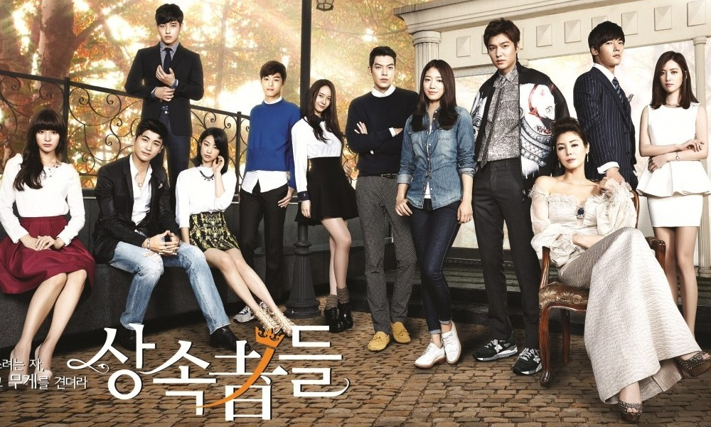 The Heirs-The Inheritors