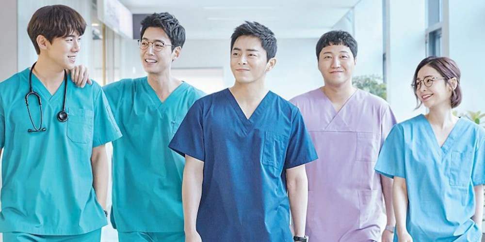 drama coreani consigliati netflix hopsital playlist