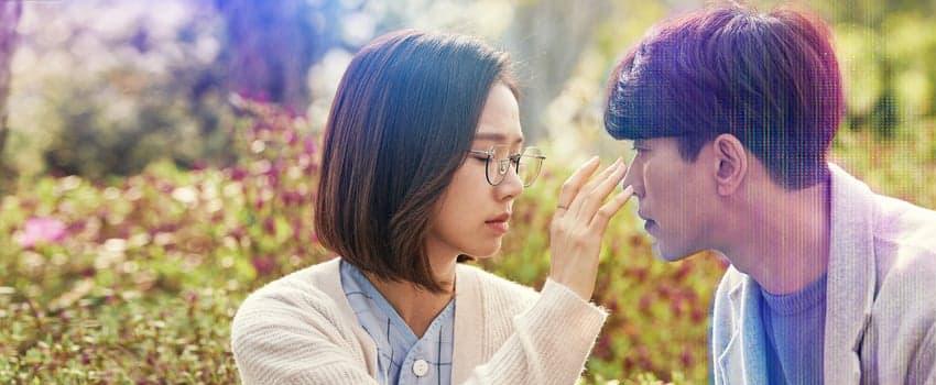drama coreano netflix my holo love