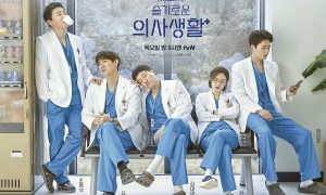 Hopsital Playlist Netflix
