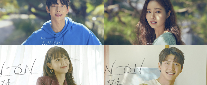 Run On drama coreano