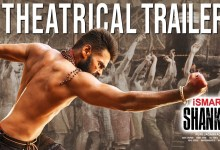 Photo of Ismart Shankar Theatrical Trailer | Ram Pothineni, Nidhhi Agerwal, Nabha Natesh | Puri Jagannadh