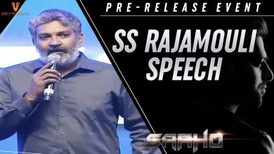 Photo of SS Rajamouli Speech | Saaho Pre Release Event | Prabhas | Shraddha Kapoor | Sujeeth | UV Creations
