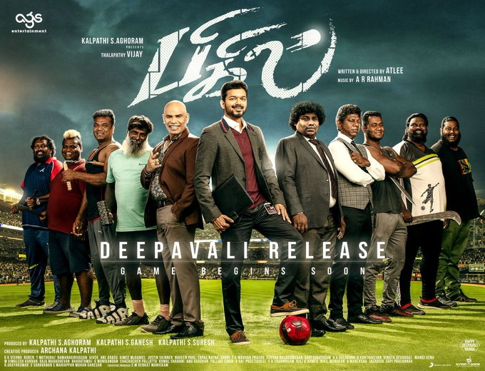 Bigil Video Songs Download - Bigil Songs Download