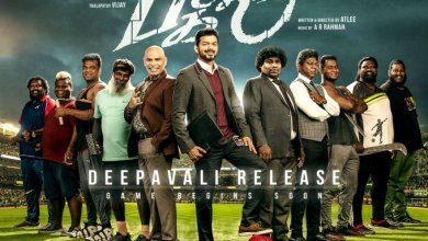 Photo of Bigil Video Songs Download – Bigil Songs Download