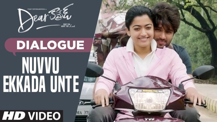 Nuvvu Ekkada Unte Dialogue Download