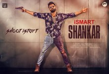 Photo of iSmart Shankar Video songs Download