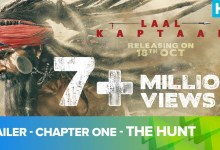 Photo of Laal Kaptaan Trailers – Chapter One – Chapter Two – Chapter Three