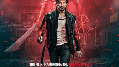 Photo of Marjaavaan Video Songs Download – TSeries