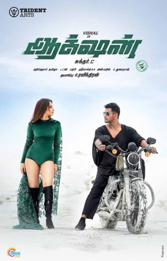 Action Video Songs Download