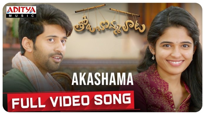 Akashama Full Video Song Download