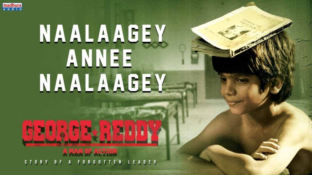 Naalaagey Annee Naalaagey Video Song Download
