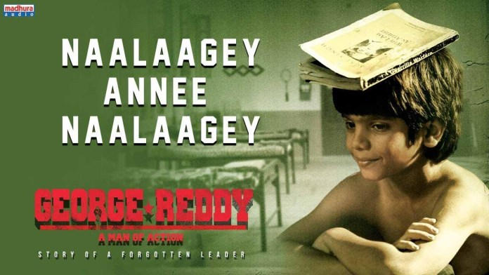 Naalaagey Annee Naalaagey Video Song Download