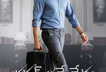 Photo of Bharat ane nenu Video Songs Download – Mp4 Songs Download