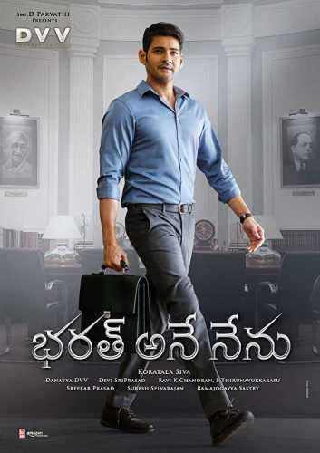 Bharat ane nenu Video Songs Download