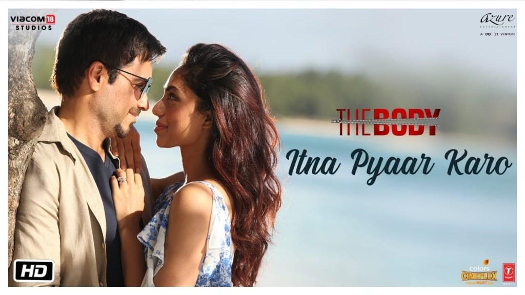 Itna Pyaar Karo Video Song download