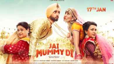 Photo of Jai Mummy Di Video Songs Download – Mp4 Songs Download