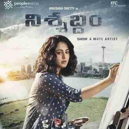 Nishabdam Naa Songs Download