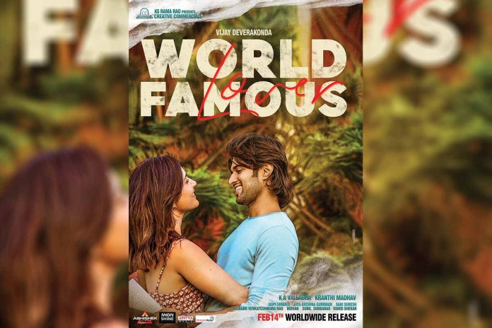 World Famous Lover Naa Songs Download