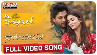 Photo of Samajavaragamana Full Video Song Download – Samajavaragamana Mp4 Video Song Download