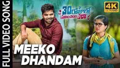 Photo of Meeko Dhandam Full Video Song Download – 30 Rojullo Preminchadam Ela Video songs Download