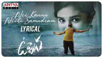 Nee Kannu Neeli Samudram mp3 Song Download